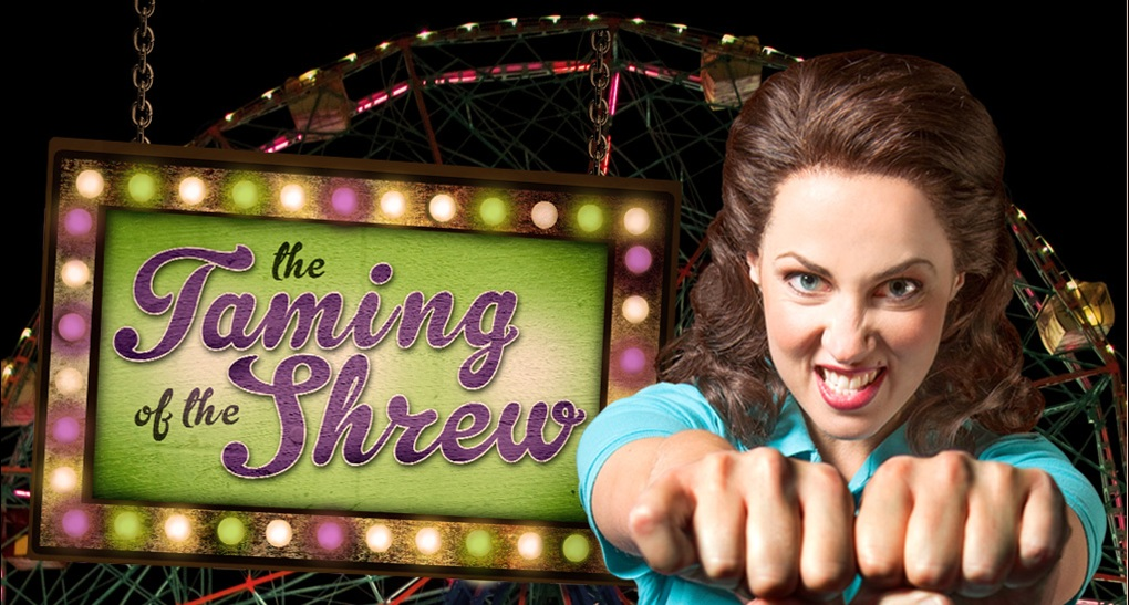 Ashland Shakespeare Theatre - Taming of the Shrew